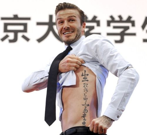 Beckham chinese proverb tattoo