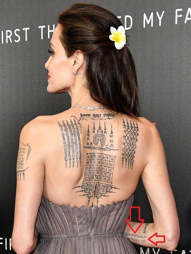 angelina jolie-persian tattoo