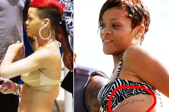 Rihanna tattoos Arabic