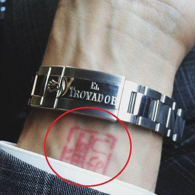 john-unidentified tattoo