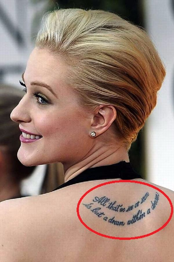 Evan Rachel Wood back tattoo