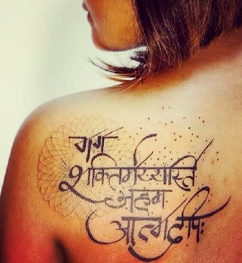 25 Amazing Sanskrit Tattoo Designs With Meanings
