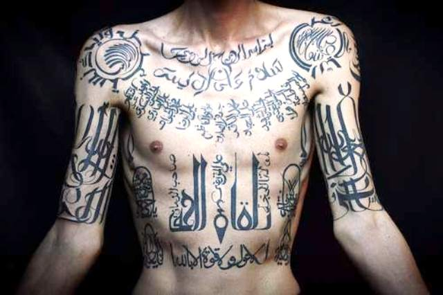 Arabic Verses