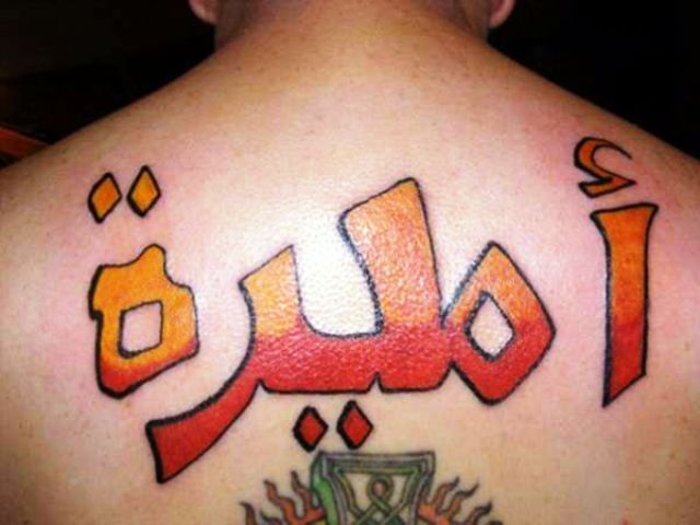 25 Amazing Arabic Tattoo Designs With Meanings Body Art Guru