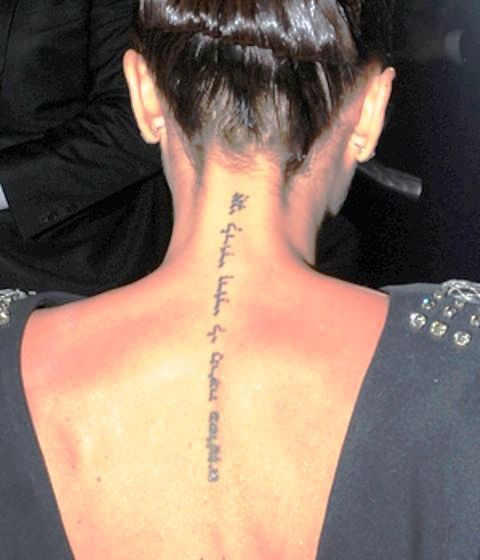 Victoria Beckham Back Tattoo