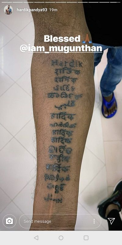 Hardik Name Tattoo