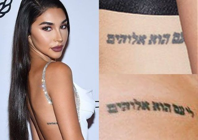 Chantel Jeffries Hebrew Writing Tattoo
