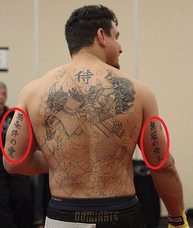 Frank Mirs 5 Tattoos Their Meanings Body Art Guru