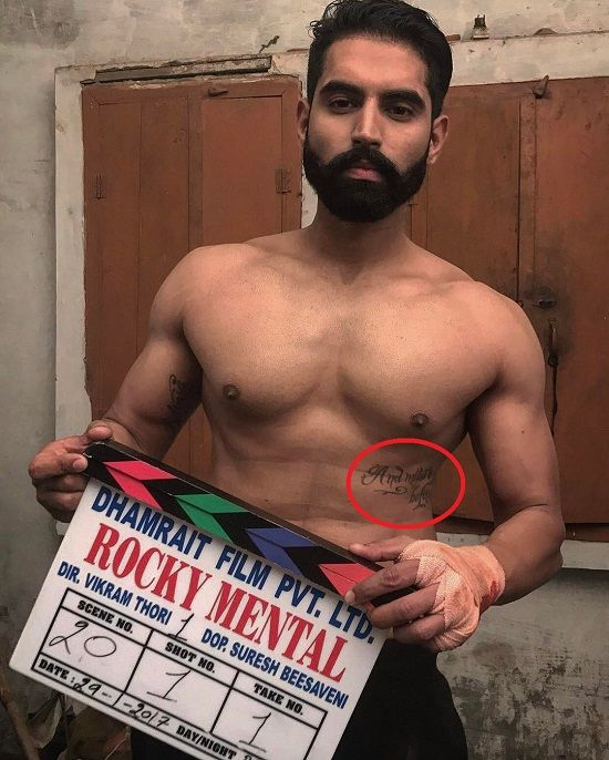 Parmish Verma Tattoos - Poem Phrase