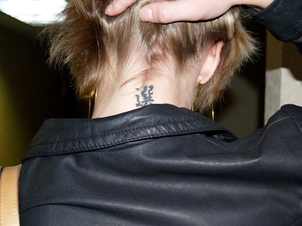 Katee Neck Tattoo