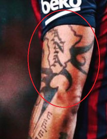 kevin prince boateng ghana2 tattoo