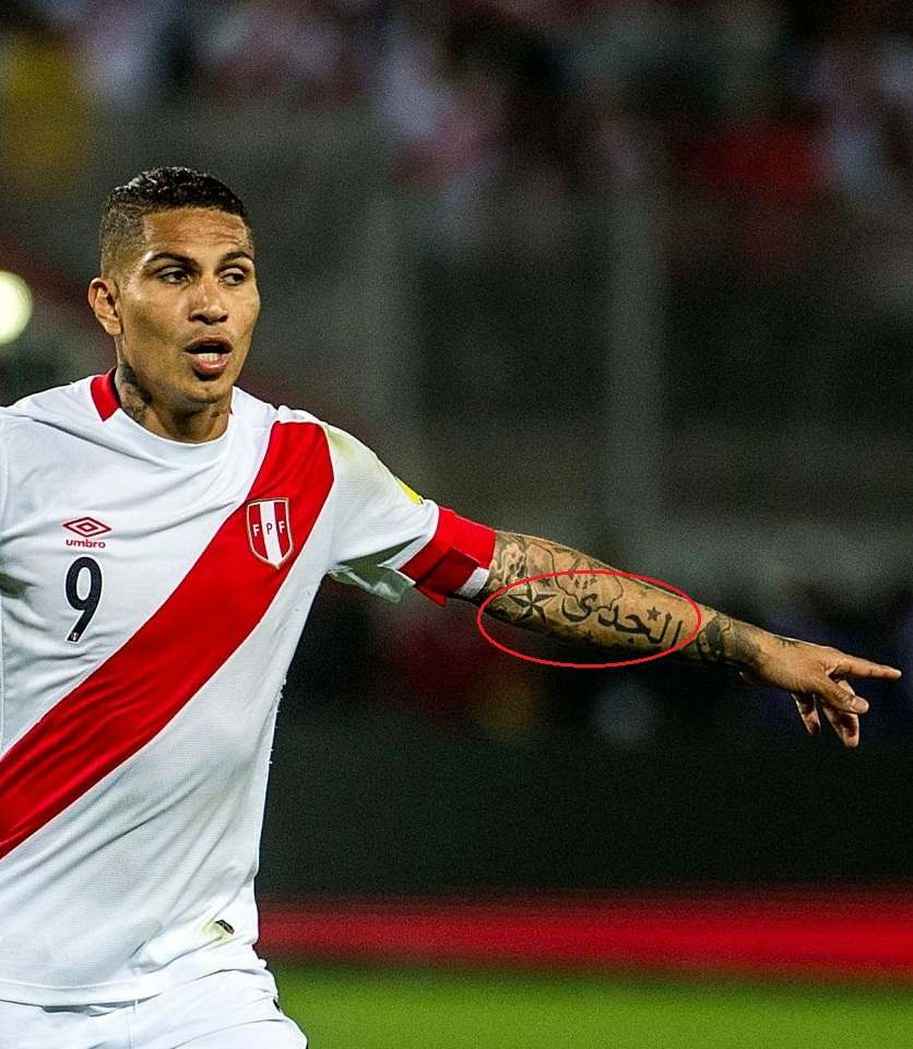 Paolo Guerrero Arm Foreign Language Tattoo