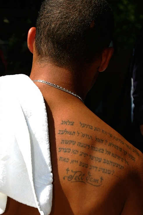 Paolo Guerrero Back Quote Tattoo