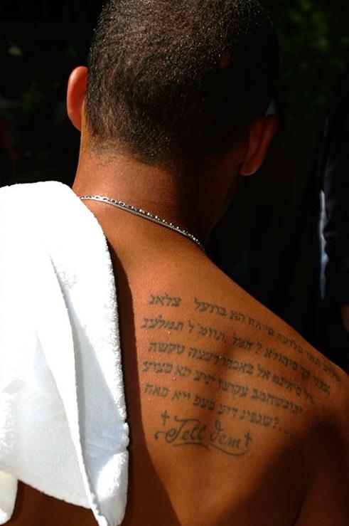 Paolo Guerrero\'s 27 Tattoos & Their Meanings – Body Art Guru