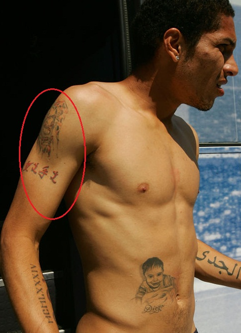 Paolo Guerrero Right Shoulder Tattoo