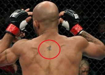Demetrious Johnson Back Symbol Tattoo