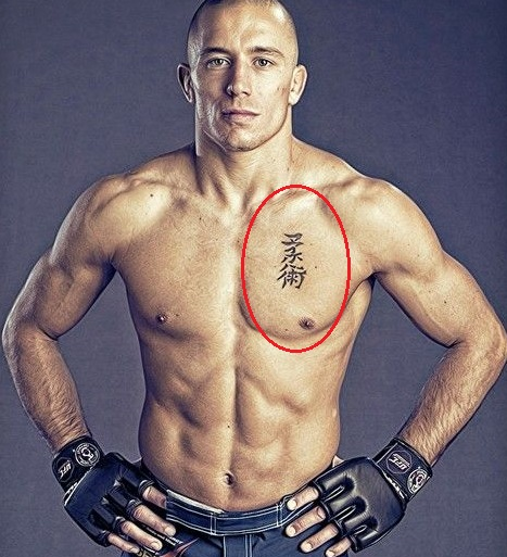 Georges St-Pierre Chest Tattoo