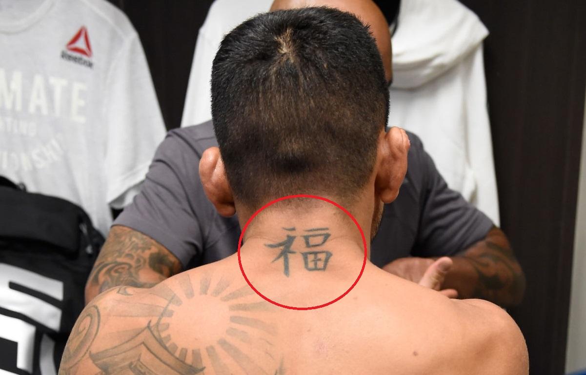 Rafael Dos Anjos Neck Tattoo