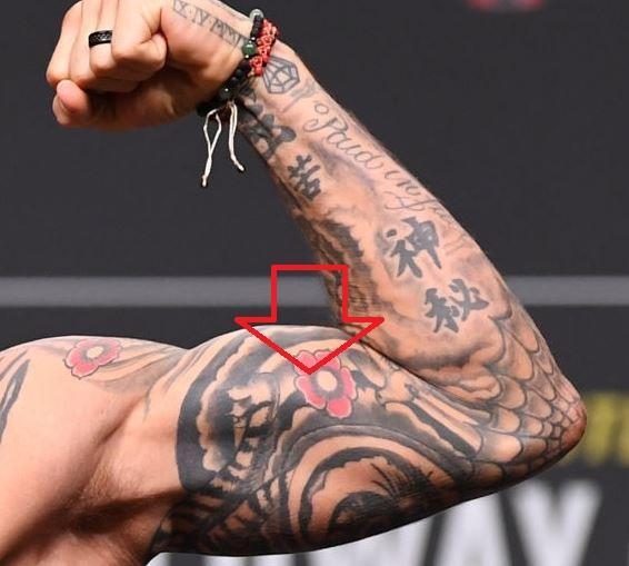 Dustin Left Inner Arm Tattoos