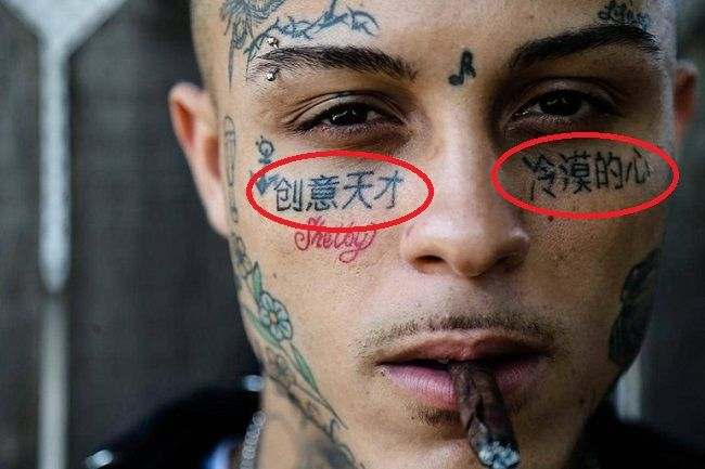 Lil Skies-Chinese letters tattoo