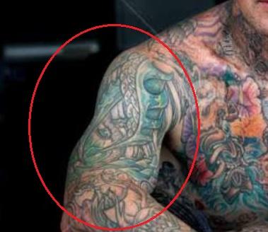Carey Hart leaves tattoo