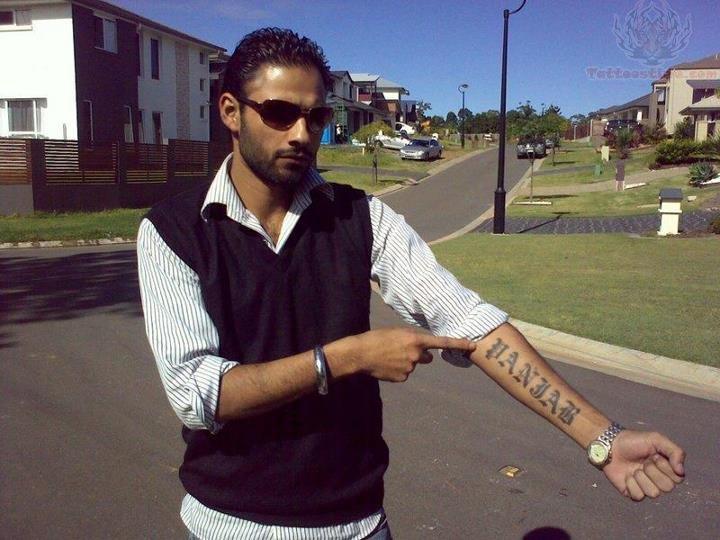Punjabi Tattoos