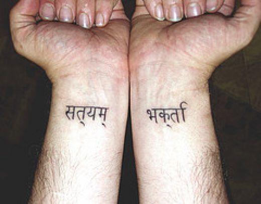 bhagwad gita tattoo