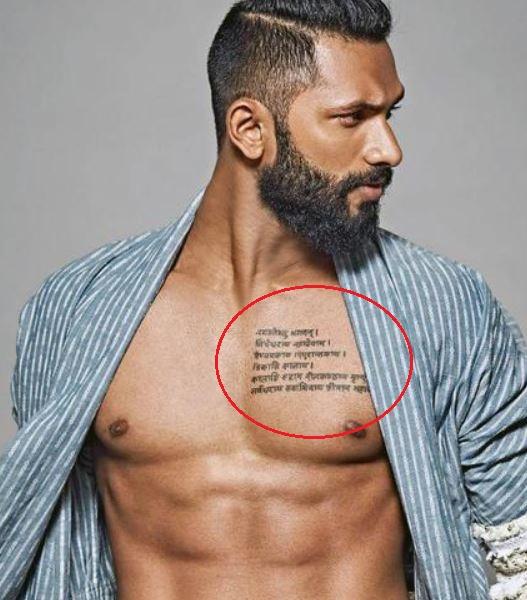 Prathamesh maulingkar poem tattoo