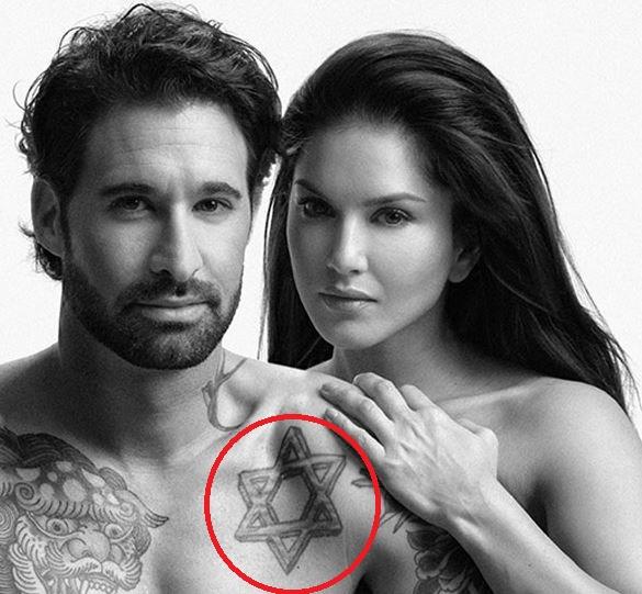 Daniel Weber star tattoo