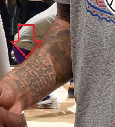 Marcus Inner Arm Tattoo