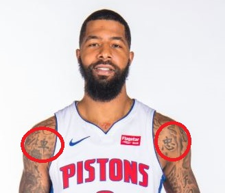 Markieff Letter Tattoos