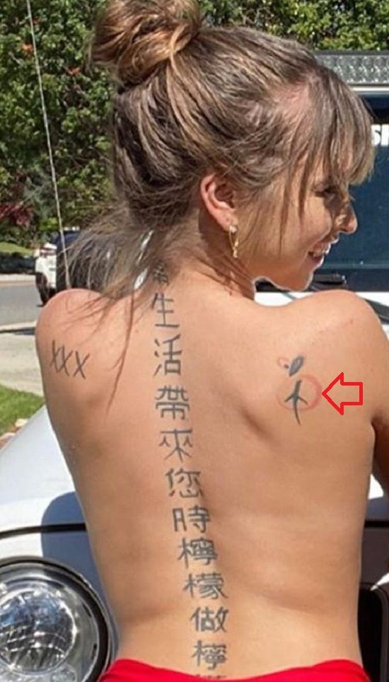 Riley Reid-Peace Sign Tattoo