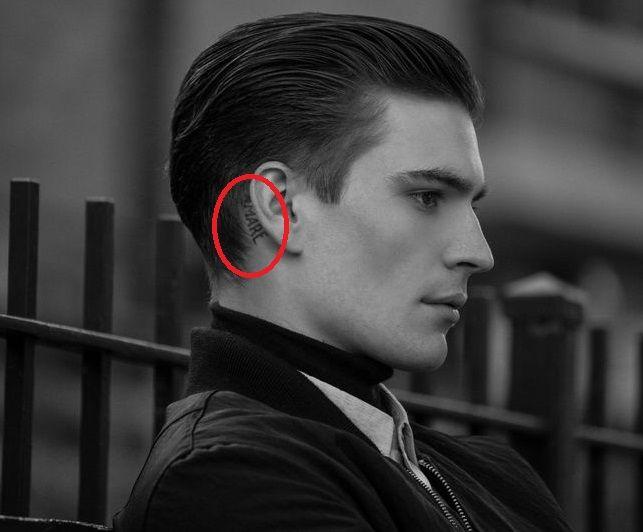 Jacob Riley-AMARE Tattoo