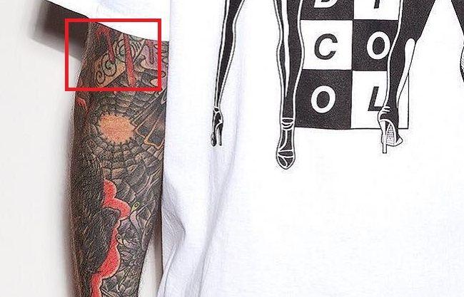 Adam22-Left-Arm-Tattoo