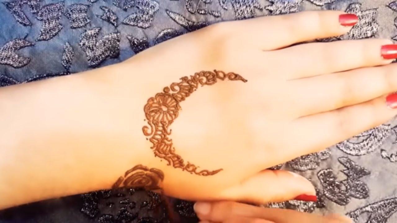 Letter C Tattoo