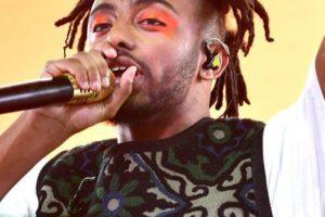Amine(Rapper)