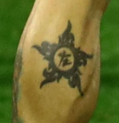Angel Di Maria sun tattoo