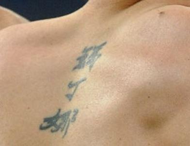 Fabio writing on neck-