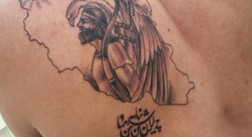 Persian Tattoos