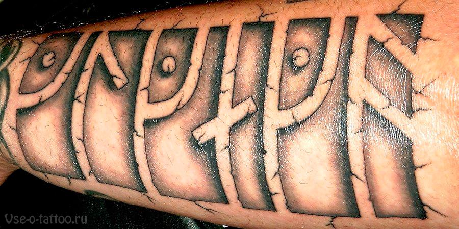 Polish Tattoos