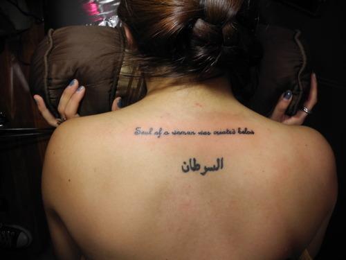 Urdu Tattoo