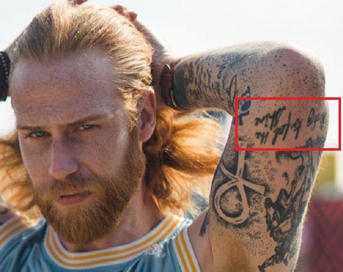 Gwilym Pugh-Tattoo-On-Arm
