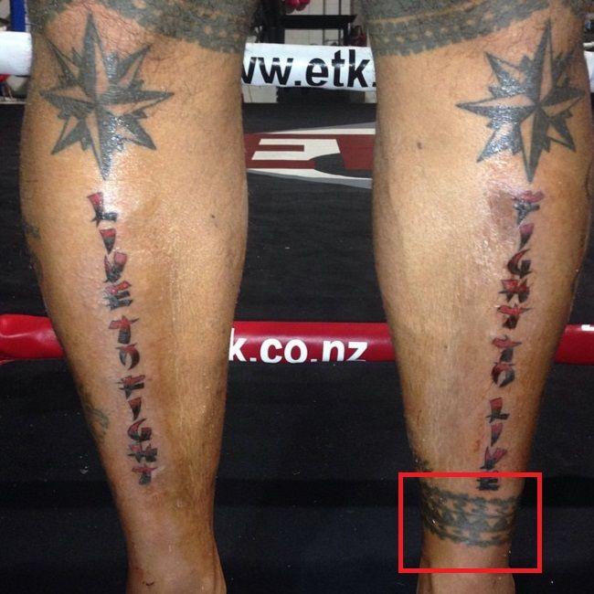 Jason Ankle Tattoo