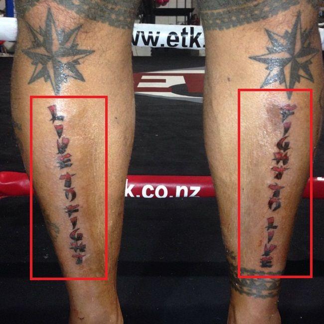 Jason Sutie-Tattoo