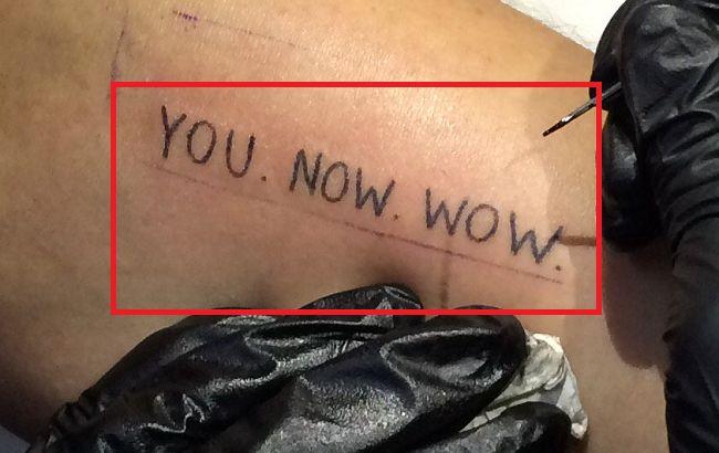 Shia-YOU NOW WOW-Tattoo