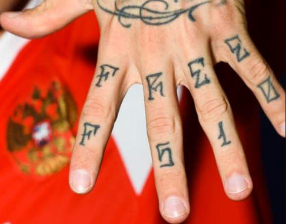 Fyodor Finger Tattoo