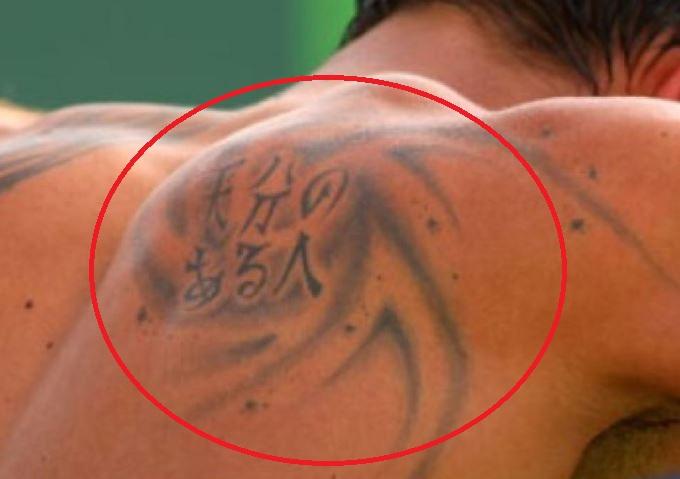 Janko back tattoo