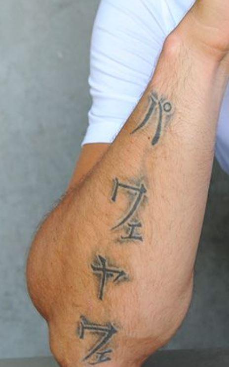 Janko right arm tattoo