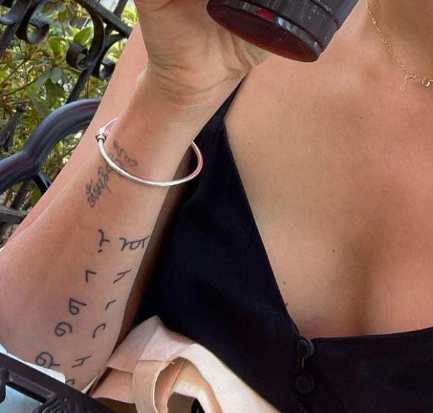 Jaimie right arm symbols