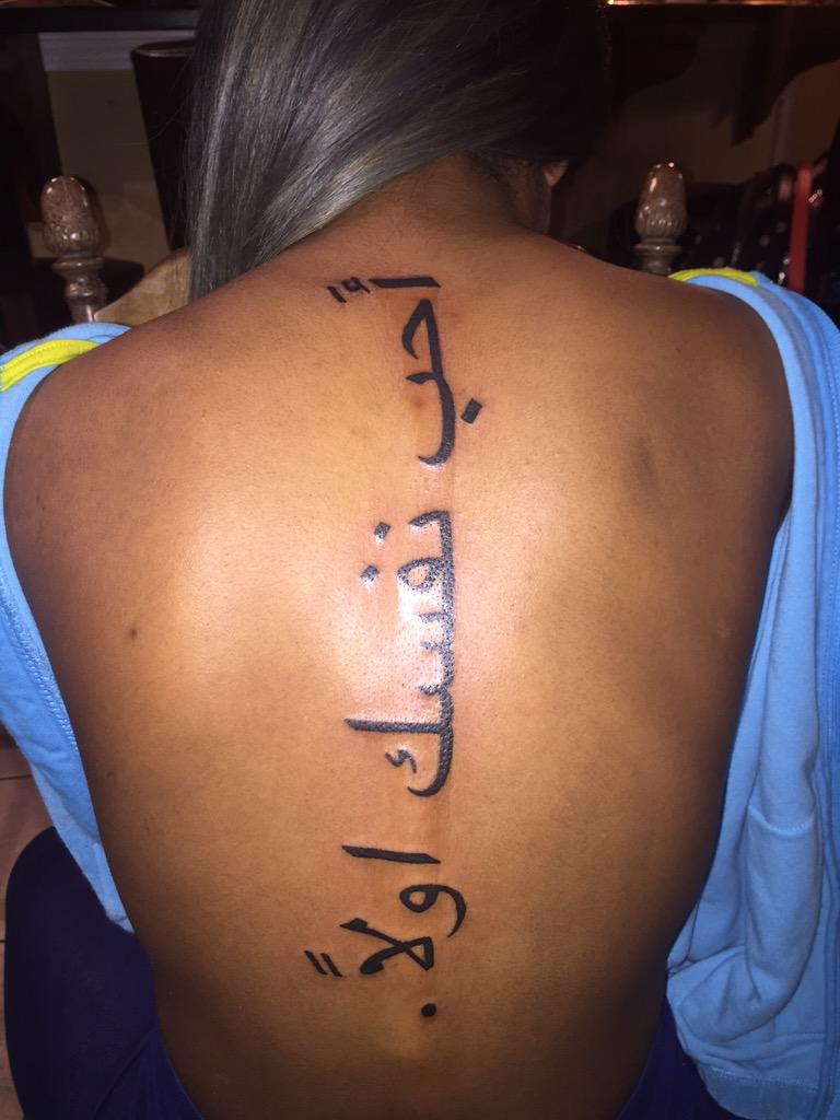 Jayda back tattoo
